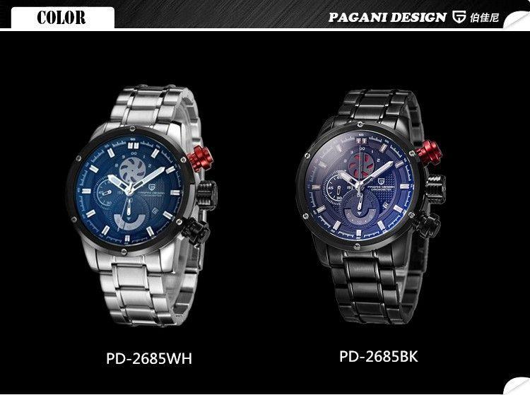 Pagani Design PD2685BK